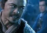 Фильм Китайская история призраков / Sien Nui Yau Wan (2011) - cцена 1
