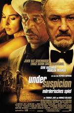 Под подозрением / Under Suspicion (2000)