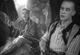 Сцена из фильма Золотая тропа (1945) Золотая тропа сцена 2