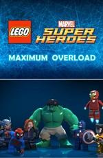 LEGO Супергерои Marvel: Максимальная перегрузка / LEGO Marvel Super Heroes: Maximum Overload (2013)