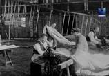 ТВ Изобретатели на службе Гитлера / Inventors Under the Swastika (2018) - cцена 2