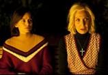 Фильм Кожа, в которой я живу / La piel que habito (2011) - cцена 4