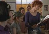 Сцена из фильма Призрачный мир / Ghost World (2001) Призрачный мир сцена 4