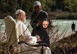 Сцена из фильма Новый Папа / The New Pope (2020) Новый Папа сцена 1