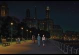Мультфильм Со склонов Кокурико / Kokuriko-zaka kara (2011) - cцена 8