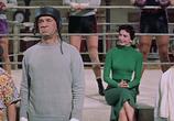 Сцена из фильма Всегда хорошая погода / It's Always Fair Weather (1955)