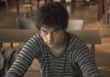 Сцена из фильма Стрижка / Sisanje (2010)