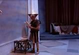 Сцена из фильма Клеопатра / Cleópatra (2007) Клеопатра сцена 2