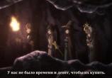 Мультфильм Убийца гоблинов / Goblin Slayer (2018) - cцена 3