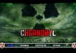 Фильм Запретная зона / Chernobyl Diaries (2012) - cцена 7