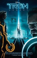 Трон: Наследие / TRON: Legacy (2010)