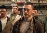 Фильм Ип Ман: Трилогия / Ip Man: Trilogy (2008) - cцена 4