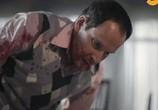 Сцена из фильма Последняя минута (2010) Последняя минута сцена 2