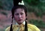 Сцена из фильма Убить с интригой / Jian hua yan yu Jiang Nan (1977) Убить с интригой сцена 3