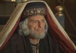 Фильм Империя Святого Петра / San Pietro (2005) - cцена 3