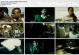 Фильм Город бога 2 / Cidade dos Homens (2007) - cцена 6