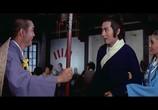 Фильм 18 бронзовых бойцов Шаолиня / Shao Lin Si shi ba tong ren (1976) - cцена 1