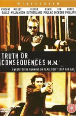 Правда и последствия