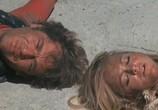 Фильм Герцогиня и Драный Лис / The Duchess and the Dirtwater Fox (1976) - cцена 4
