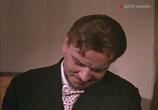 Сцена из фильма Дуэль (1961)