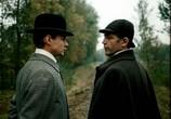 Сцена из фильма Приключения Шерлока Холмса и доктора Ватсона: Король шантажа. Смертельная схватка. Охота на тигра (1980) Приключения Шерлока Холмса и доктора Ватсона: Король шантажа
