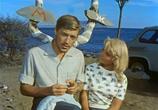 Фильм Три плюс два (1963) - cцена 1