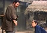 Фильм Огонь в глазах самурая / Zatôichi chikemuri kaidô (1967) - cцена 4