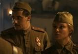 Сцена из фильма Снайперы: Любовь под прицелом (2012) Снайперы: Любовь под прицелом сцена 4