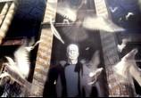 Мультфильм Призрак в доспехах 2: Невинность / Ghost in the Shell 2: Innocence (2004) - cцена 1