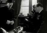 Сцена из фильма Летающий шкаф / L'armoire volante (1948) Летающий шкаф сцена 1