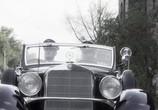 Сцена из фильма Мозг Гиммлера зовется Гейдрихом / HHhH (2017) Мозг Гиммлера зовется Гейдрихом сцена 1