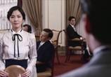 Сцена из фильма Русский кофе / Gabi (2012) Русский кофе сцена 2