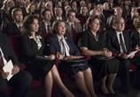 Сцена из фильма Закон и порядок: Настоящее преступление / Law & Order: True Crime (2017)