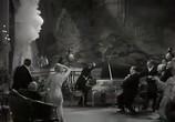 Сцена из фильма Человек, который играл бога / The Man Who Played God (1932) Человек, который играл бога сцена 3