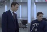 Сцена из фильма ОСА (2013) ОСА сцена 2