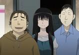 Сцена из фильма Гэнсикэн / Genshiken (2004)