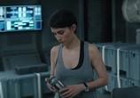 Сцена из фильма Миссии / Missions (2017) Миссии сцена 2