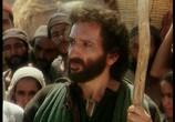 Сцена из фильма Пророк Моисей: Вождь-освободитель / Moses (1995) Пророк Моисей. Вождь-освободитель сцена 3