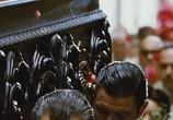 Сцена из фильма Манолете / Manolete (2007) Манолете сцена 15