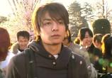 Сцена из фильма Мёд и клевер / Hachimitsu to kurôbâ (2008) Мёд и клевер сцена 2