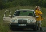 Фильм За сигаретами / Elle s'en va (2013) - cцена 2