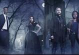 Сериал Сонная Лощина / Sleepy Hollow (2013) - cцена 1