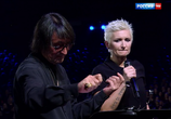 Музыка Диана Арбенина и Юрий Башмет - Классика и Рок. Crocus City Hall. Live (2016) - cцена 1