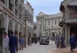 Сцена из фильма Стальной воин / Chou lian huan (1972) Стальной воин сцена 4
