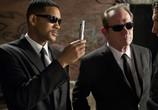 Сцена из фильма Люди в черном 3 / Men in Black III (2012)