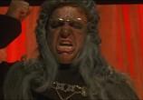 Сцена из фильма Кто раньше умер, тот дольше мертв / Wer früher stirbt, ist länger tot (2006) Кто раньше умер, тот дольше мертв сцена 1