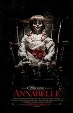Проклятие Аннабель: дополнительные материалы / Annabelle: Bonuces (2014)