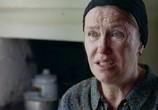 Фильм Жили-были (2018) - cцена 2