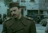 Сцена из фильма Маленькая страна / Paisito (2008) Маленькая страна сцена 10