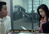 Сцена из фильма Зов Шанхая / Shanghai Calling (2012) Зов Шанхая сцена 7